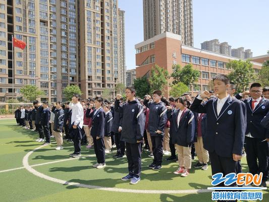 全体学生在国旗下庄严宣誓