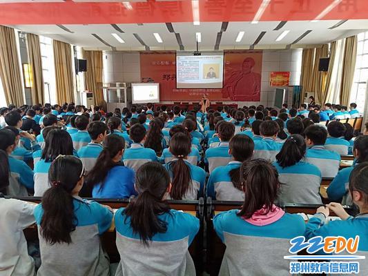 青年学子一起重温习近平总书记的重要讲话精神