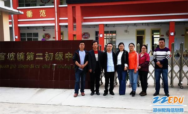 1卢氏县官坡二中领导班子迎接郑州63中支教团队