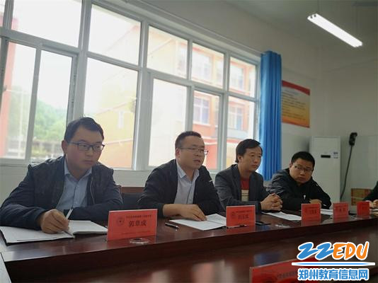 4官坡二中校长郭玉斌致欢迎词并安排部署近期及长远工作