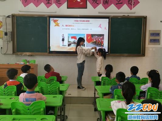 辅导员指导一年级同学如何敬队礼_调整大小