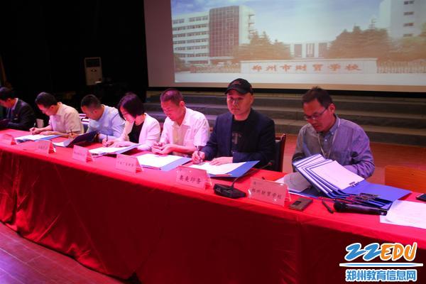 5双方在协议书上签字