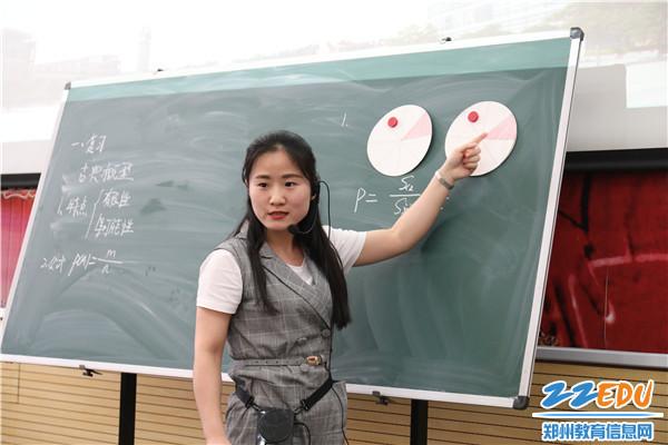 数学组赵敬老师微课展示