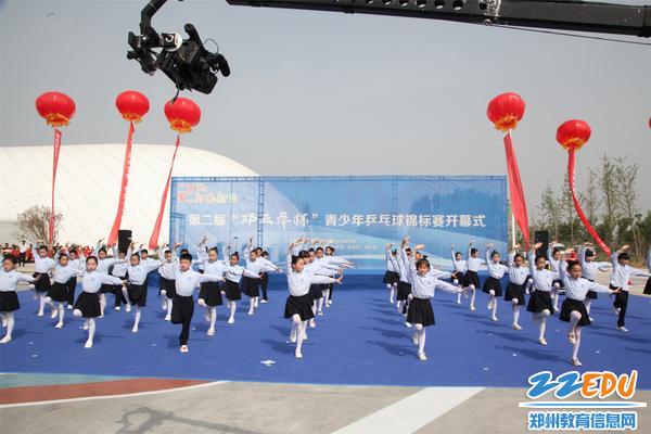 郑东新区第二届邓亚萍杯青少年乒乓球锦标赛小学国防教育黑板报图片