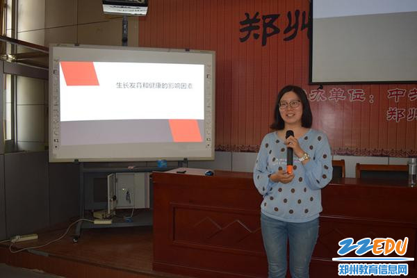 健康教育专家杨梦利老师