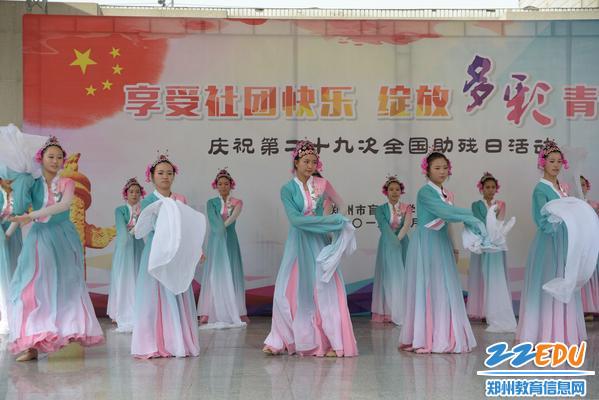 心之灵舞蹈社团