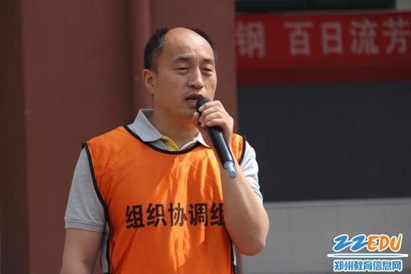 """05  总务处主任朱澄均强调了防溺水工作的""""六不准""""。"""