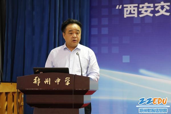 郑州高新区管委会社会事业局党委书记、局长田鸿鹏讲话