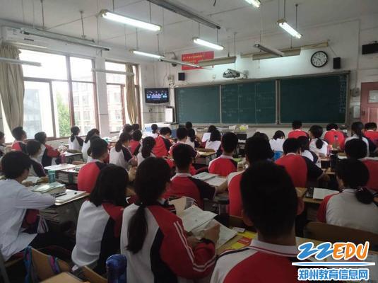 郑州市第七中学高中部其他班级同步转播聆听陈改云教授讲课