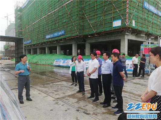 观摩工地建设情况 (1)