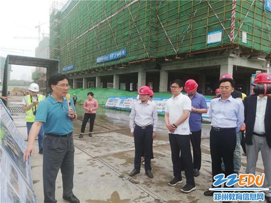 观摩工地建设情况 (2)