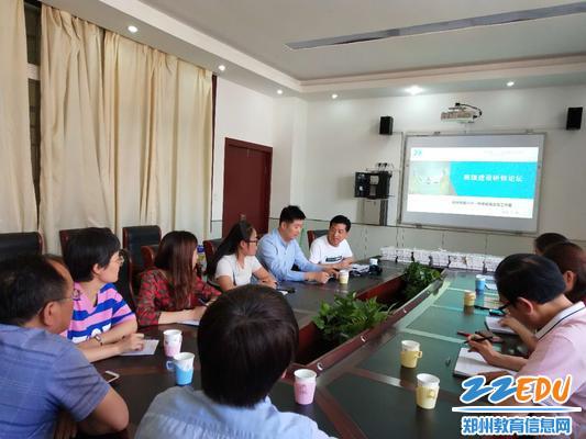 主持人杨春喜老师作工作总结与汇报