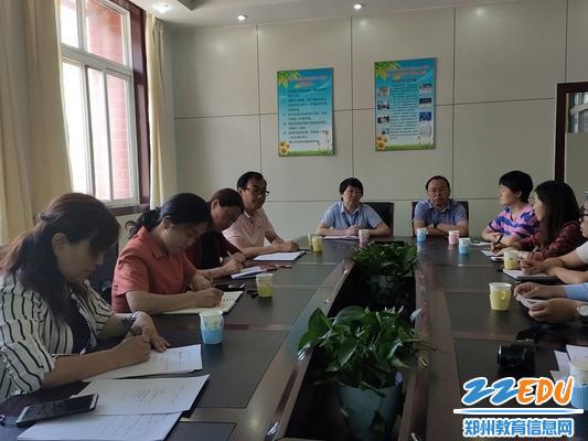 郑州61中何秋萍校长讲话