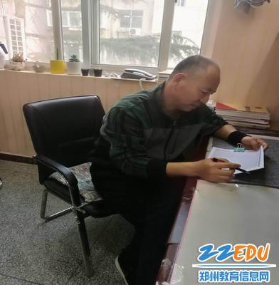 郑州市第二十四中学——张汉亮,精心备课,钻研教材