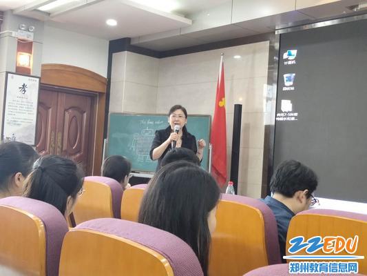 4.教学副校长刘莘进行活动总结