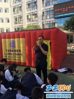 该校副校长魏小山给同学们做提示和动员