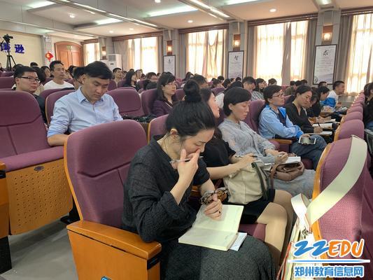 郑州八中老师们认真学习聆听