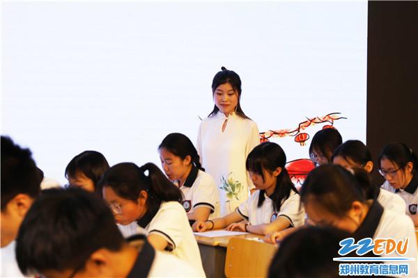 郑州101中学杨威然老师执教的《将进酒》