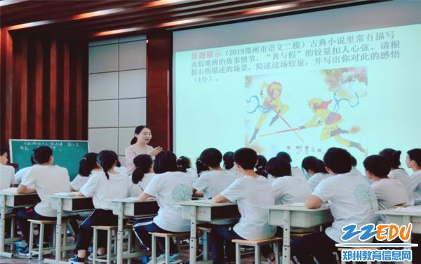 2.郑中国际学校老师授课中