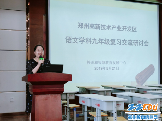 6.初中语文教研员高老师总结并指导