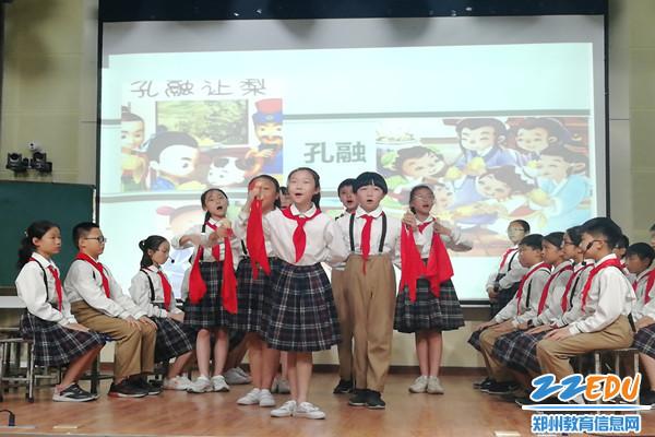 实验小学王文景老师执教微班会《心中有他人》