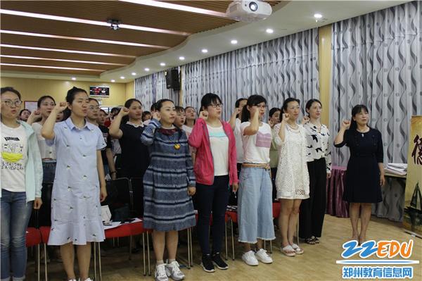 陈春带领教师宣读河南教师誓词