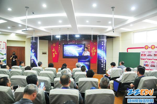 中职光伏专业建设研讨会在郑州市科技工业学校举行