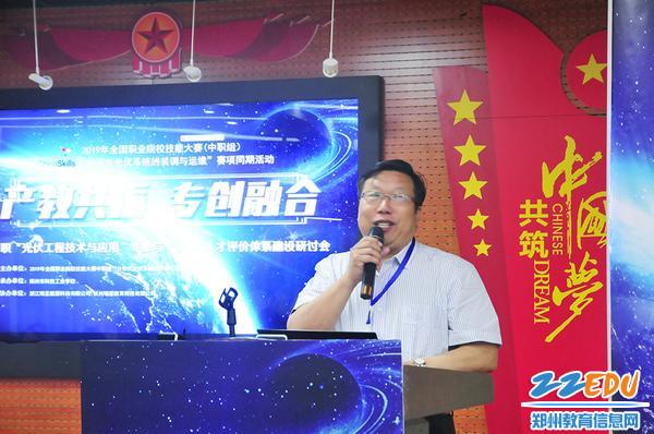 郑州市科技工业学校校长支德银致辞