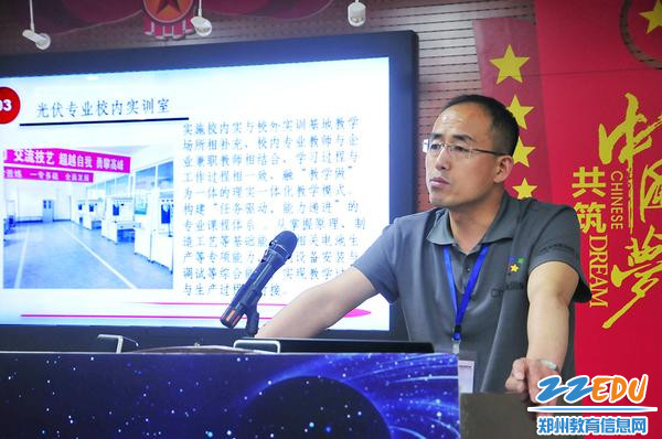 青海省工业职业技术学校潘美君演讲