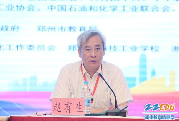 中国职业技术教育学会信息化工作委员会副主任、赛项执委会副主任赵有生作总结讲话