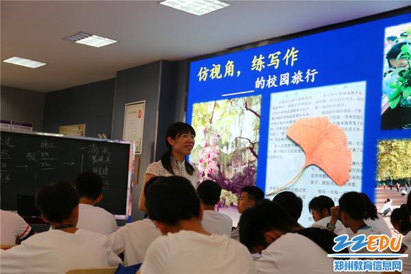 郑达实验学校张楠老师执教《一滴水经过丽江》