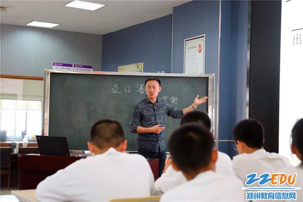 河南省试验中学贾庆霖执教《壶口瀑布》
