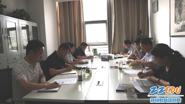 市教科所党组织深入学习《中国共产党党员教育管理工作条例》