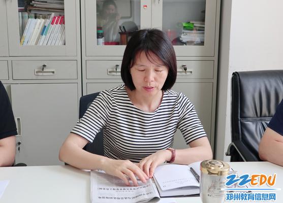 党支部副书记王艳荣带领大家学习《条例》