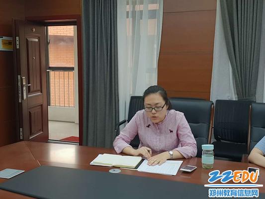 团委书记杨晓宇主持会议