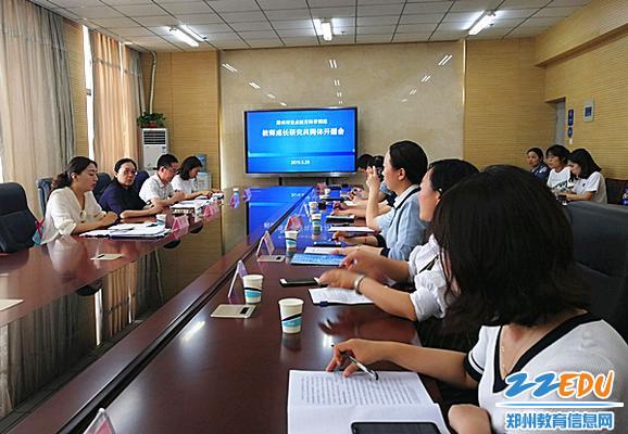 教师成长共同体的课题负责人齐聚郑州23中