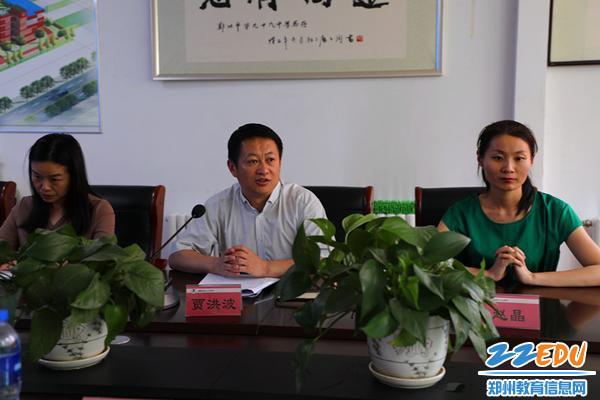 郑州市第九十九中校长贾洪波简要介绍学校的基本情况和教科研工作做_副本