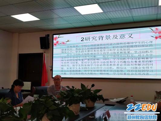 郑州99中市级重点课题主持人鲁泉汇报_副本