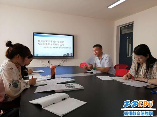 市教研组杨仕保老师指导活动