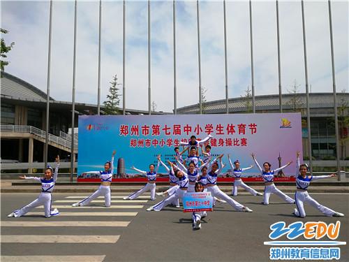 同学们参加郑州市第七届体育节健身操大赛