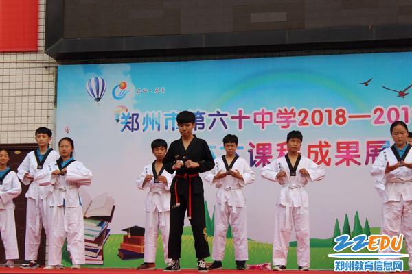 3跆拳道社精彩表演