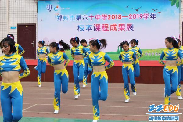 5健美操表演