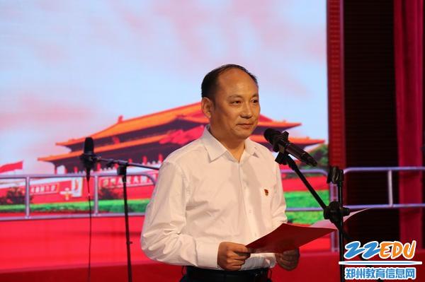 2中原区教育体育局党组书记、局长吴晓昊致辞