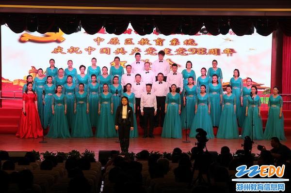4郑州市第七十中学