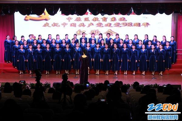 5郑州市中原区互助路小学