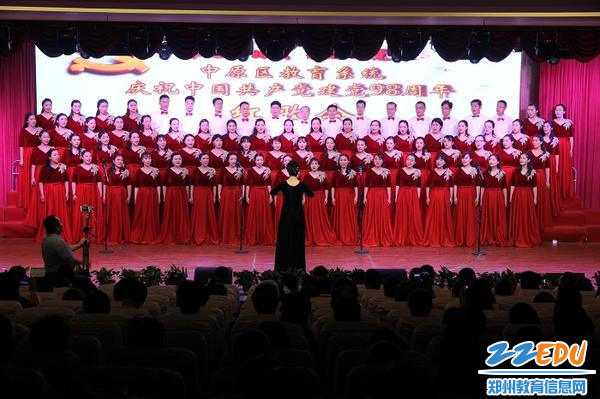 6郑州市中原区育才小学