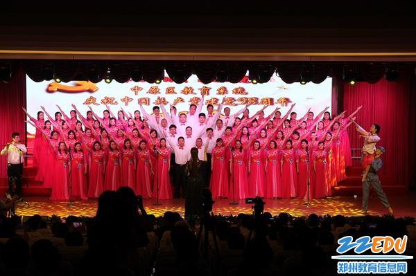 7郑州市中原区外国语小学
