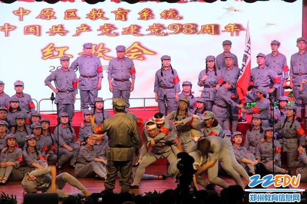 8郑州市中原区育红小学