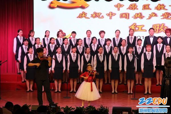 9-郑州市中原区百花艺术小学