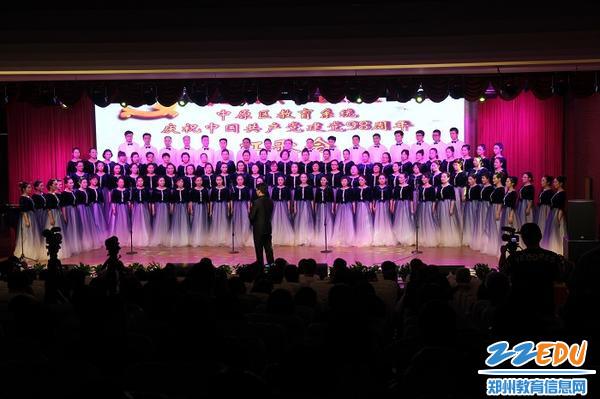 10郑州市中原区伏牛路小学